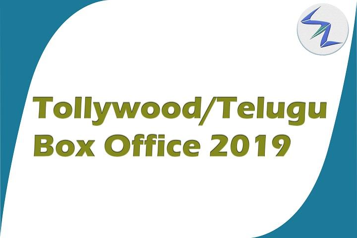 top telugu movies 2019