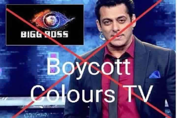 #BoycottBiggBoss14 is trending on Twitter: Twitterati Stating the reason Sushant Singh Death