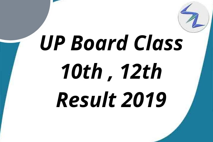 UP Board Result 2019 | Result to be out Tomorrow | Full Details