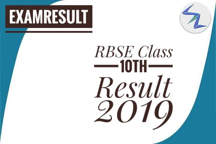 RBSE Class 10th Result 2019 To Be Out Tomorrow | Details Inside