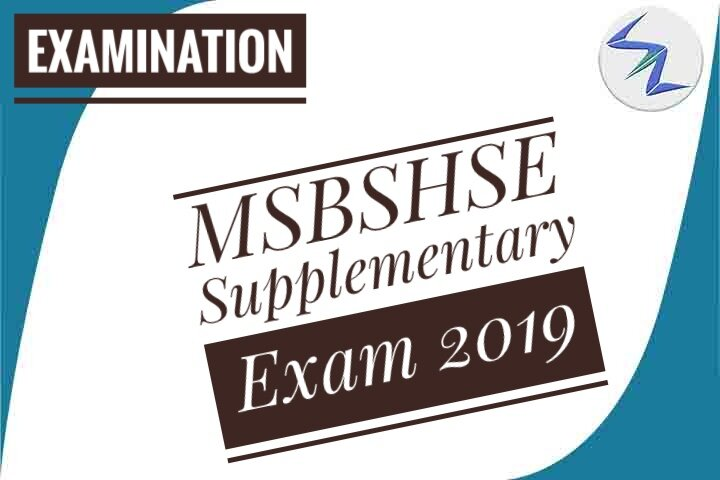 MSBSHSE Supplementary Exam 2019 Date Sheet Out | Details Ins...