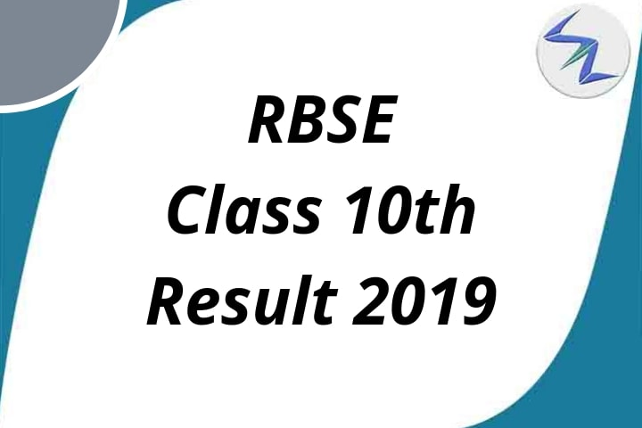 Rajasthan Board Of Secondary Education Class 10th Result 2019 | Full Details Ins...