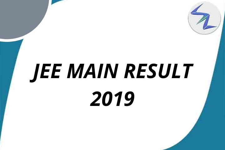 JEE Main Result Date to be decided on Monday by NTA Official...