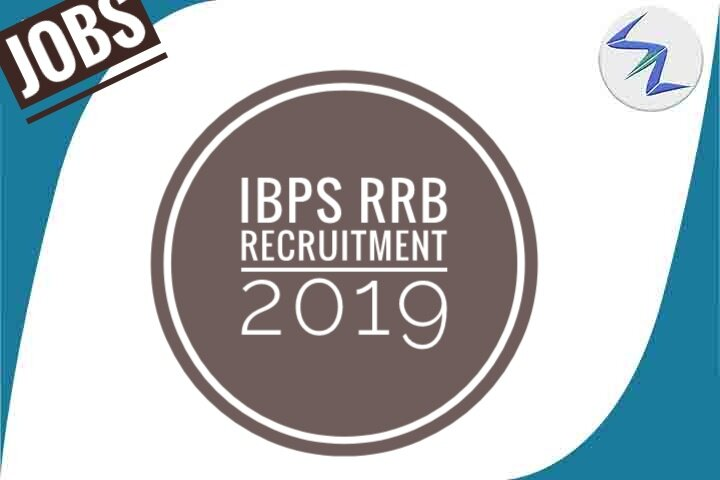 IBPS RRB Recruitment 2019 | Online Application To Be Availab...