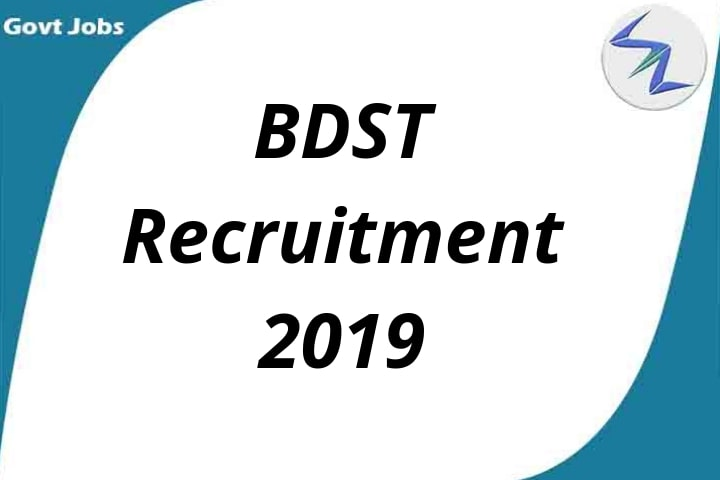 Department of Science and Technology, Government of Bihar Recruitment 2019| Full Details Inside