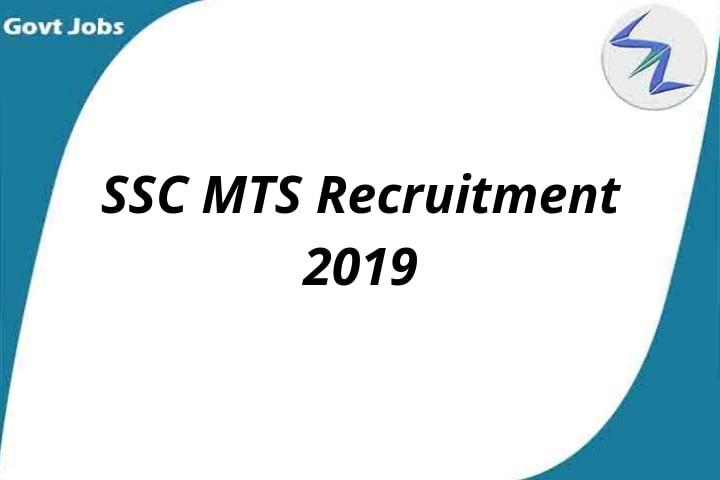 SSC MTS recruitment 2019   Good Opportunity for Job Seeking ...