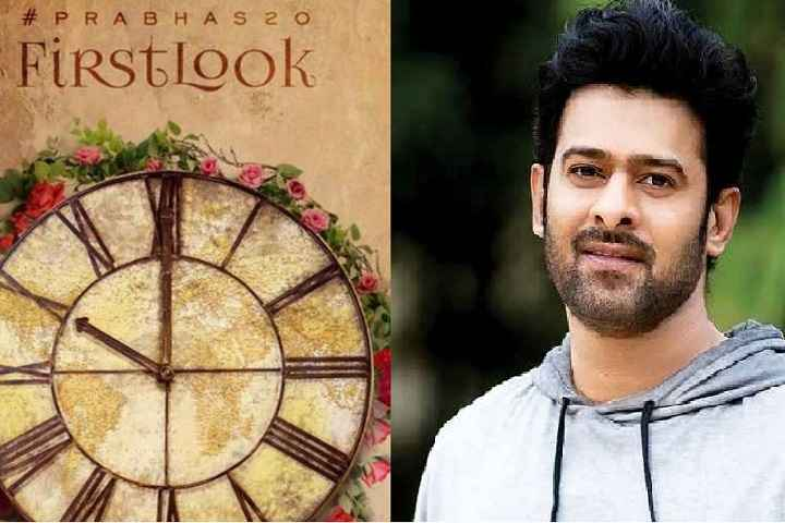 The first look and title of the Prabhas next movie will be announced on July 10
