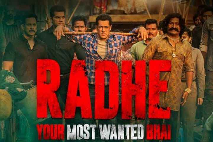 Salman Khan Starrer Radhe's Revenue To Be Used For India's Covid-19 Relief