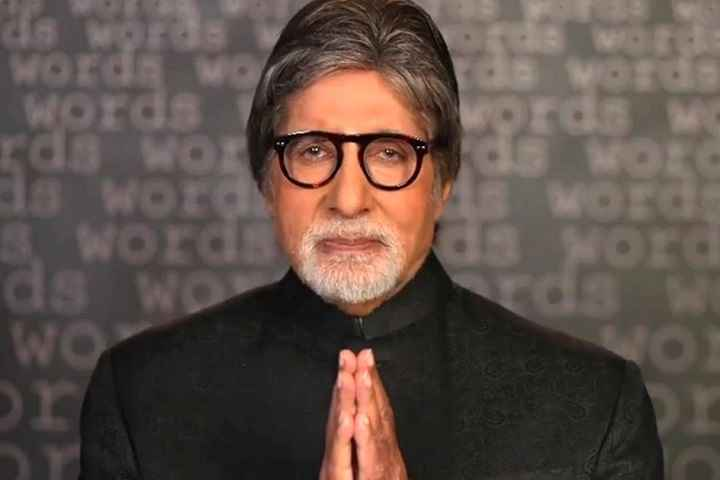 Amitabh Bachchan Recites A Poem Written By His Late Father To Encourage Covid Warriors