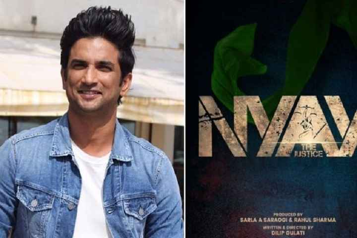 Delhi High Court Rejects Sushant Singh Rajput's Father's Plea To Stay Release Of Nyaay: The Justice
