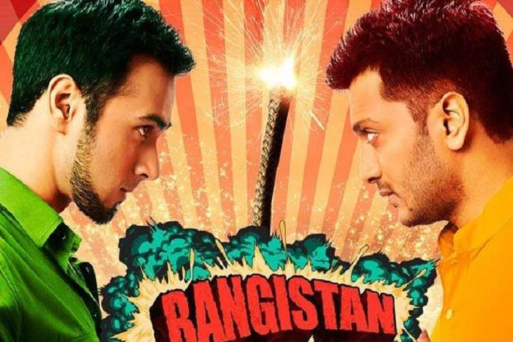 Bangistan Box Office Collection | Day Wise | Worldwide