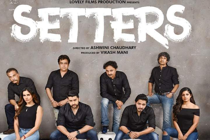 Setters Box Office Collection | Day Wise | Worldwide