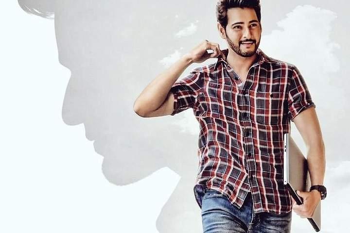 Maharshi Box Office Collection | Telugu | Worldwide