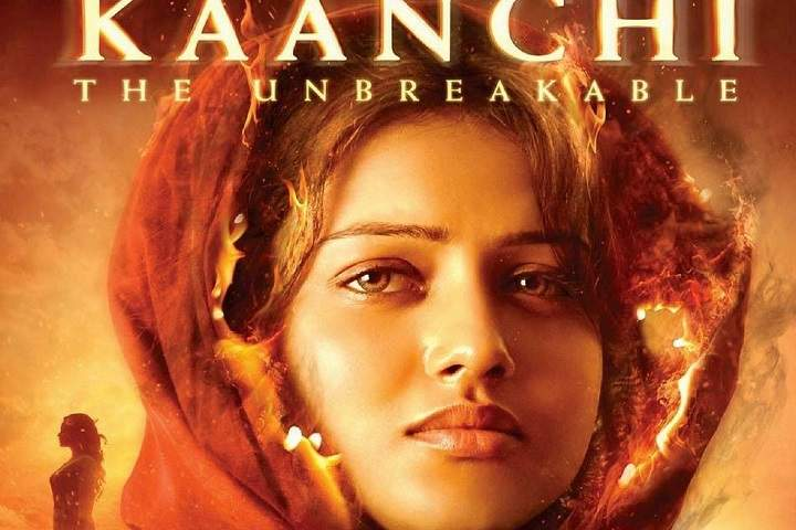 Kaanchi Box Office Collection   Day Wise   Worldwide