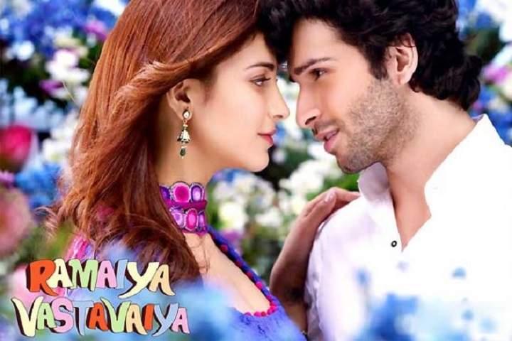 Ramaiya Vastavaiya Box Office Collection | Day Wise | Worldwide