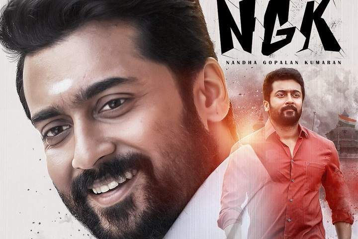 NGK Box Office Collection | Tamil | Telugu | Worldwide