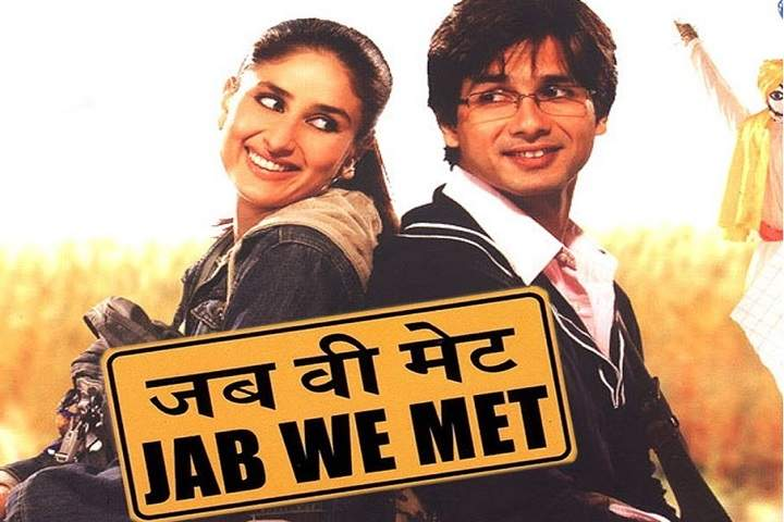 Jab We Met Box Office Collection | Day Wise | Worldwide