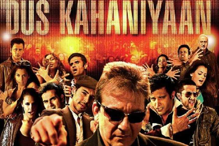 Dus Kahaniyaan Box Office Collection | Day Wise | Worldwide