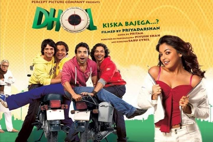 Dhol Box Office Collection | Day Wise | Worldwide