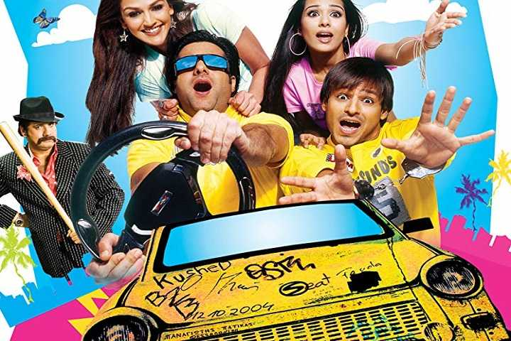 Pyare Mohan Box Office Collection | Day Wise | Worldwide