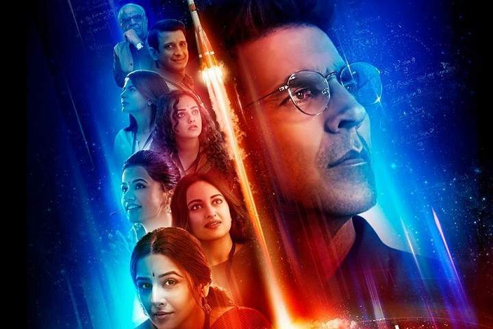 Mission Mangal Box Office Collection | Day Wise | Worldwide
