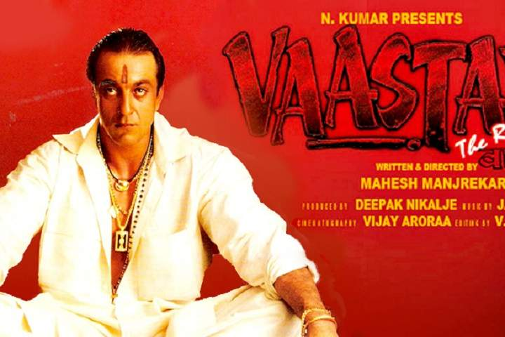 Vaastav Box Office Collection | Day Wise | Worldwide