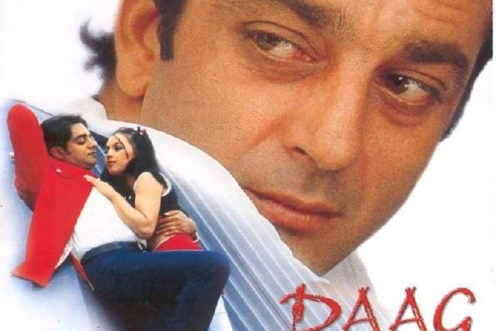 Daag - The Fire Box Office Collection | Day Wise | Worldwide