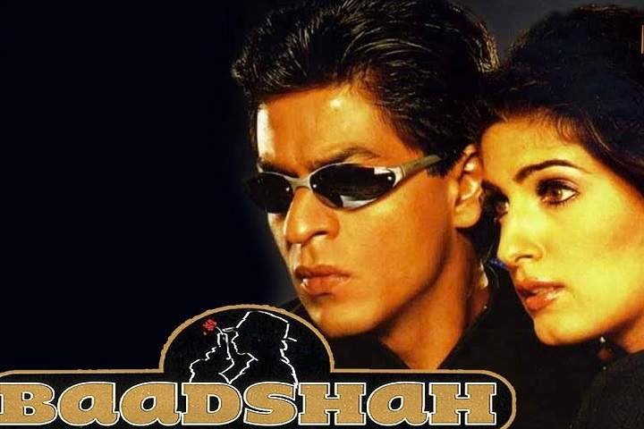 Baadshah Box Office Collection | Day Wise | Worldwide
