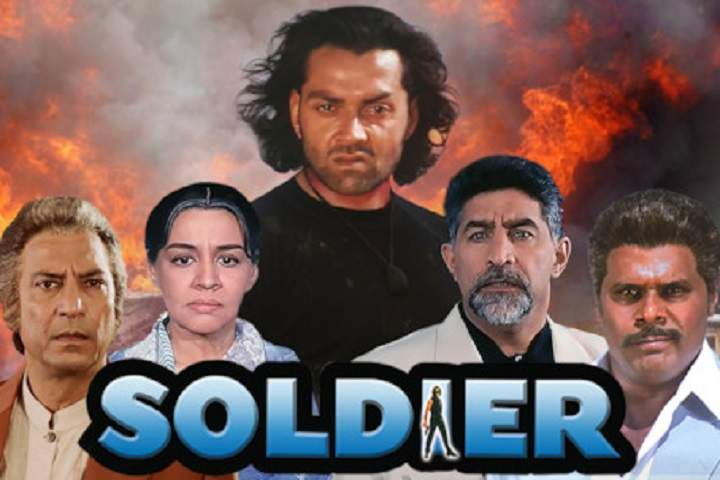 Soldier Box Office Collection | Day Wise | Worldwide