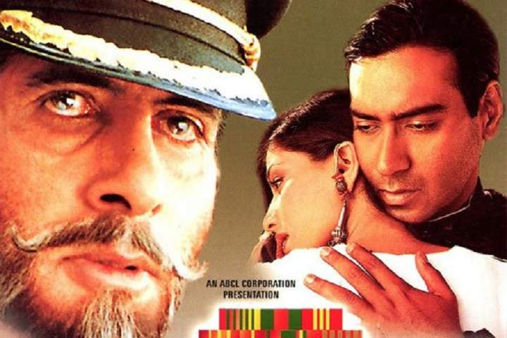Major Saab Box Office Collection | Day Wise | Worldwide