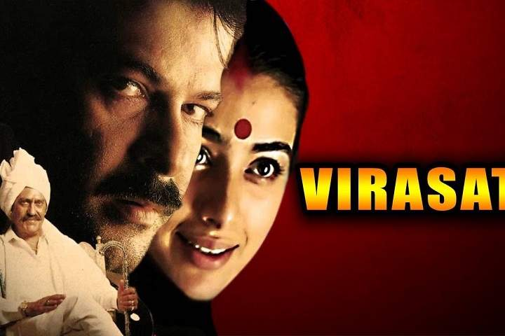 Virasat Box Office Collection | Day Wise | Worldwide