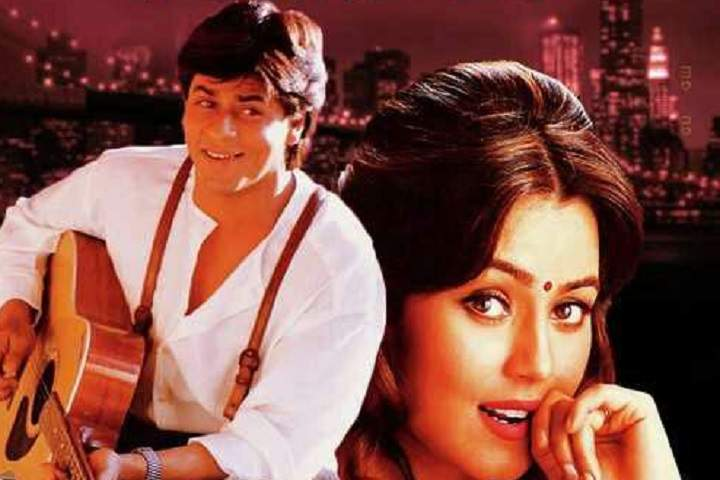 Pardes Box Office Collection | Day Wise | Worldwide
