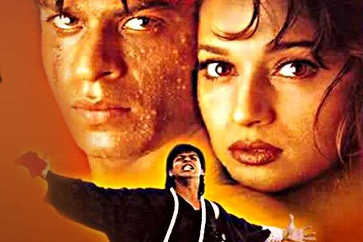 Koyla Box Office Collection | Day Wise | Worldwide