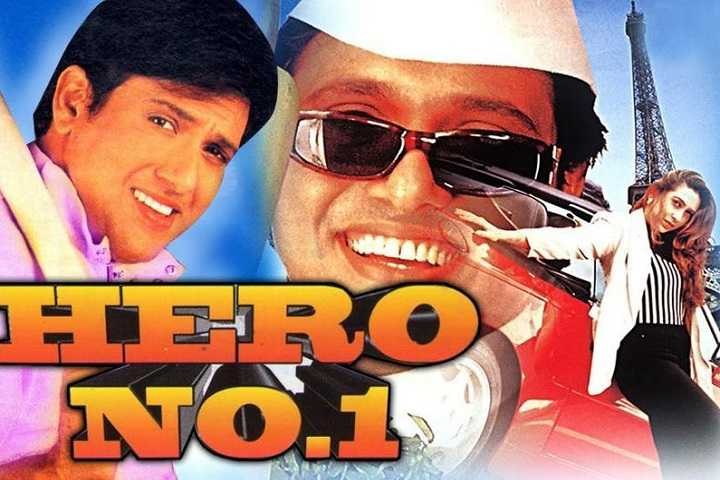 Hero No. 1 Box Office Collection | Day Wise | Worldwide