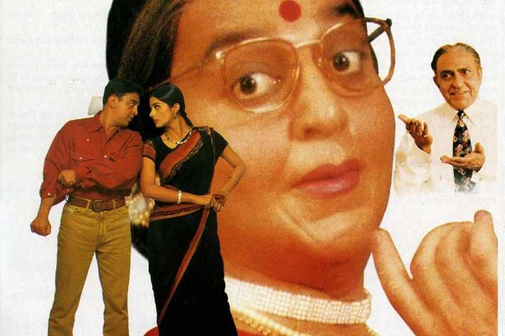 Chachi 420 Box Office Collection | Day Wise | Worldwide