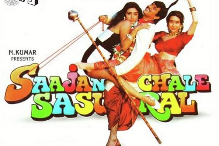 Saajan Chale Sasural Box Office Collection | Day Wise | Worldwide