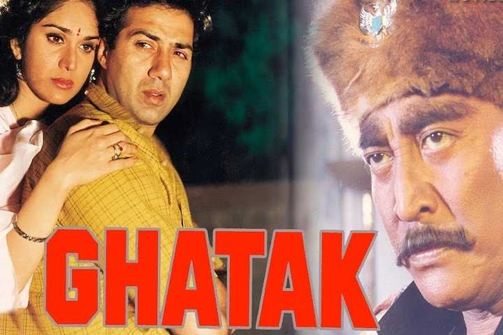Ghatak Box Office Collection | Day Wise | Worldwide