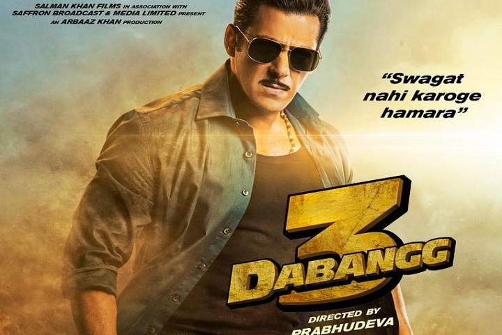 Dabangg 3 Box Office Collection | Day Wise | Worldwide