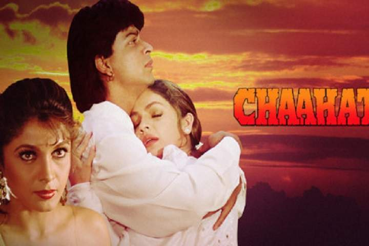 Chaahat Box Office Collection | Day Wise | Worldwide