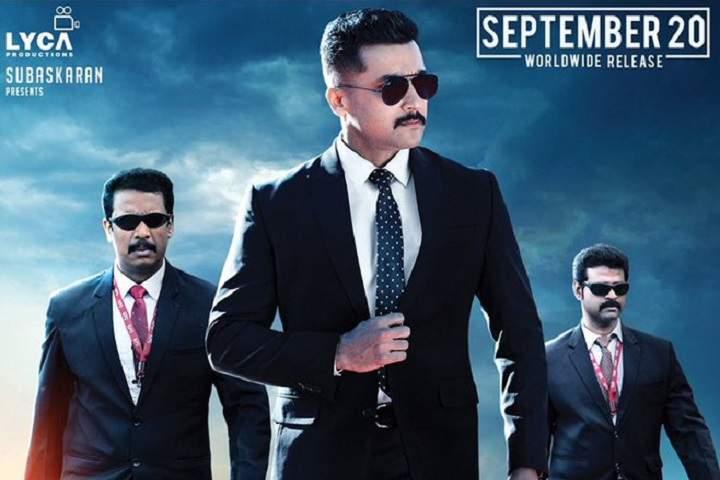 Kaappaan Box Office Collection | Tamil | Telugu | Worldwide