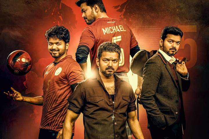 Bigil Box Office Collection | Day Wise | Worldwide
