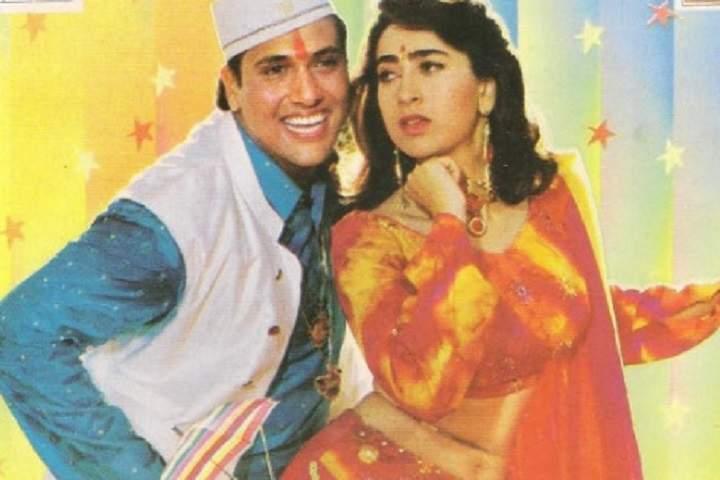 Raja Babu Box Office Collection   Day Wise   Worldwide