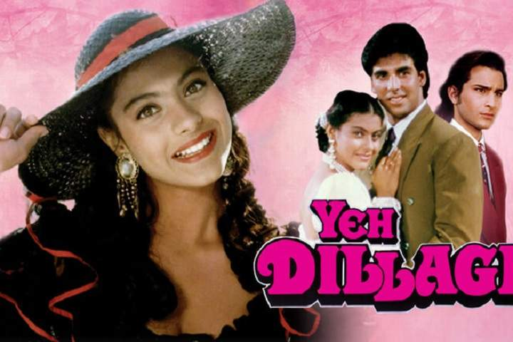 Yeh Dillagi Box Office Collection | Day Wise | Worldwide