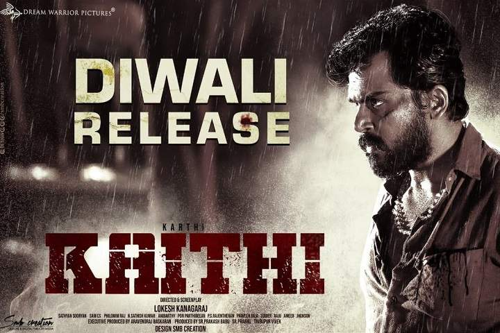 Kaithi Box Office Collection | Day Wise | Worldwide