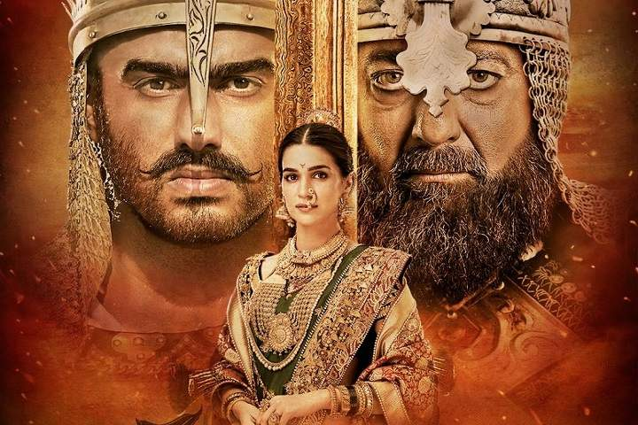 Panipat Box Office Collection | Day Wise | Worldwide