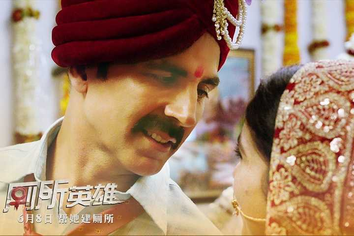 Toilet Ek Prem Katha Day Wise and Total Collection In China
