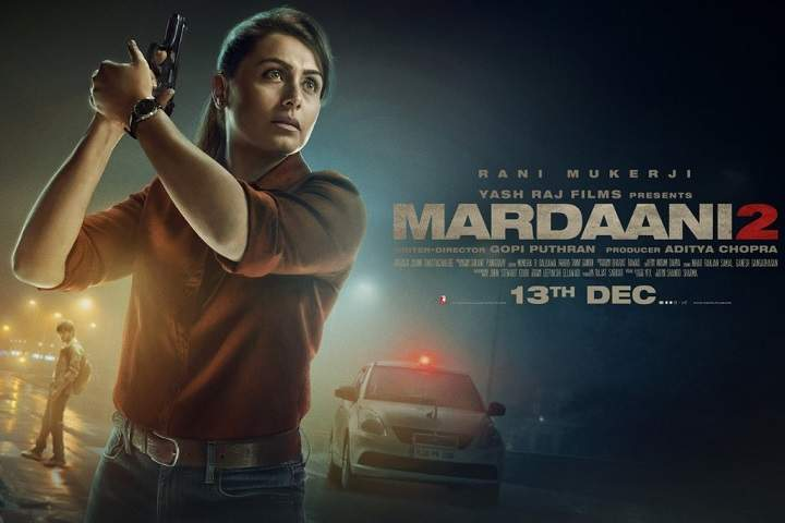 Mardaani 2 Box Office Collection | Day Wise | Worldwide