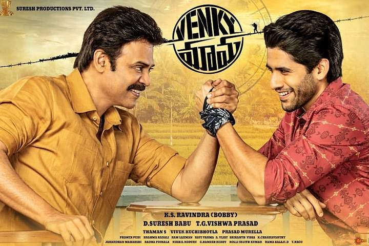 Box Office Collection Of Venky Mama Day wise Worldwide