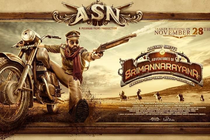 Avane Srimannarayana (ASN) Box Office Collection | Day Wise | Worldwide