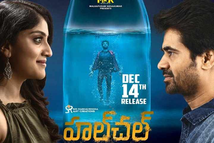 Hulchul Box Office Collection | Day Wise | Worldwide